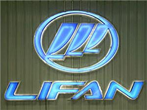 Китайский автопроизводитель Lifan не отказывается от проекта строительства завода в РФ