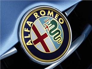 В ближайшие несколько лет на рынке появятся восемь новых автомобилей Alfa Romeo