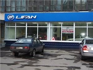 Автомобили Lifan на российском рынке подорожали