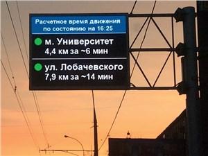 Если нет навигатора, можно ориентироваться по уличным табло
