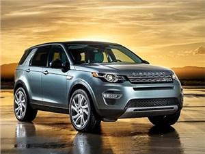 Новость про Land Rover Discovery Sport - Land Rover Discovery Sport 2015