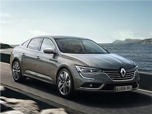 Компания Renault не планирует продавать седан Talisman в России
