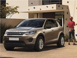 Новость про Land Rover Discovery Sport - Land Rover Discovery Sport