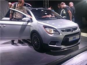 Lifan наладит в России производство Х50 из-за высокого спроса на эту модель