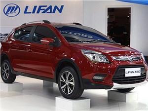 Новость про LIFAN - Lifan X50