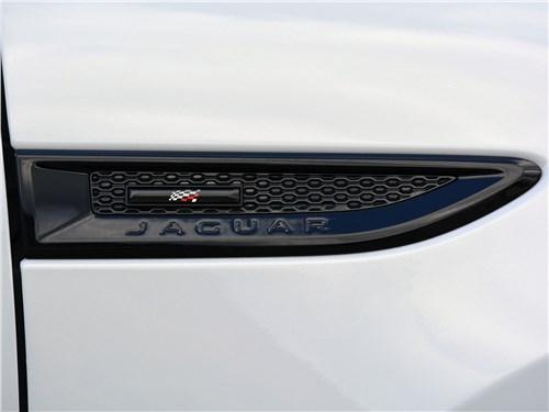 Предпросмотр jaguar e-pace (2018) шильдик