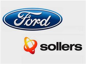 Новость про Ford - «Форд Соллерс Холдинг» нарушил закон «О защите конкуренции»