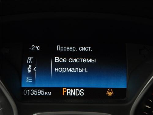 Автомобильные системы самодиагностики могут выдавать «письменные» предупреждения о неисправностях – не игнорируйте их!