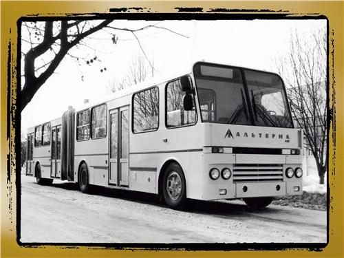 3. ФИРМА «АЛЬТЕРНА», созданная на базе НТЦ завода ЛиАЗ, изготовила первые опытные автобусы