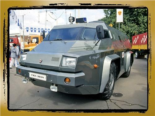 3. ПО ЗАКАЗУ БАНКИРОВ из Нижнего Новгорода построен ГАЗ-3934 СИАМ