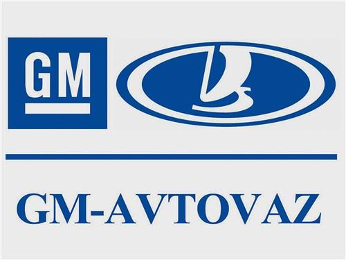 3. В июне официально объявили о создании американо-российского СП GM-AvtoVAZ
