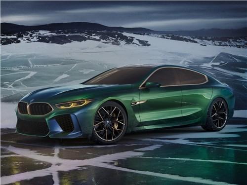 Предпросмотр bmw m8 gran coupe concept 2018 вид спереди сбоку