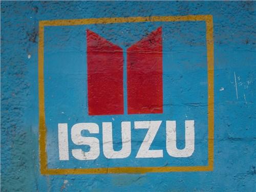 Isuzu готовится к расширению своей производственной площадки в России