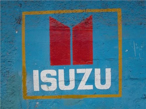 Isuzu планирует расширить ассортимент грузовиков, выпускаемых в России