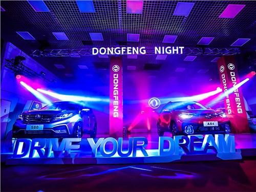 Новость про DFM - Представлены кроссоверы Dongfeng 580 и AX4