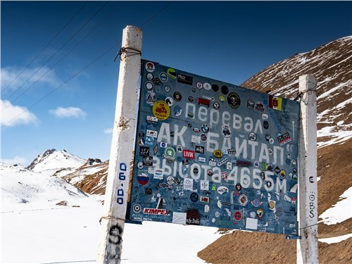 Перевал Ак-Байтал – одно из самых высоких мест в мире, куда можно добраться на автомобиле