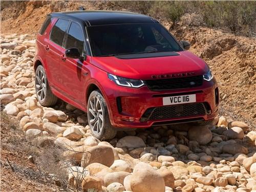 Зима-лето Discovery Sport - Land Rover Discovery Sport 2020 вид спереди