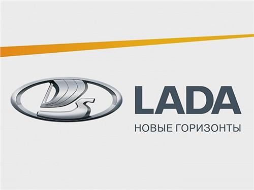 АвтоВАЗ зарегистрировал новый слоган