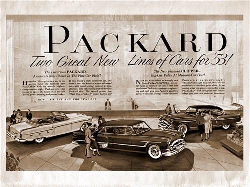 Рекламный проспект Packard 1953 года