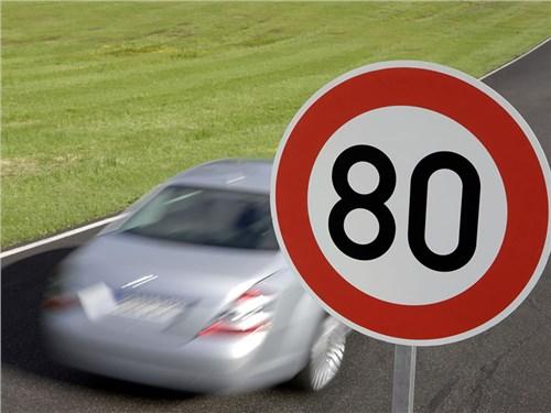 МВД выступает за сохранение нештрафуемого порога скорости