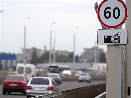 Госдума поддержала отмену штрафа за превышение «средней» скорости