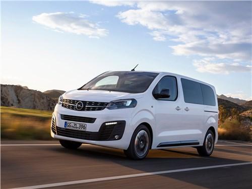 Opel Zafira Life 2020 вид спереди