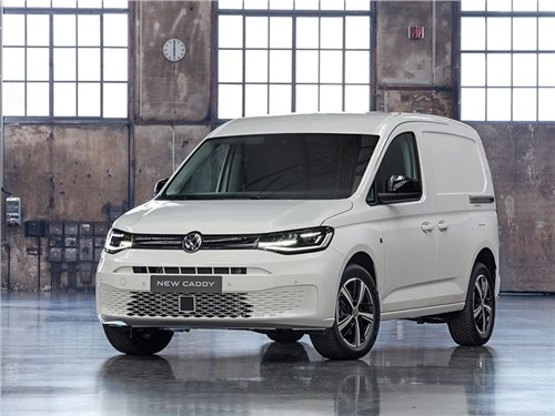 Представлен новый Volkswagen Caddy