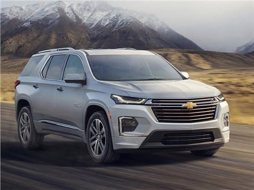 Премьера нового Chevrolet Traverse переносится