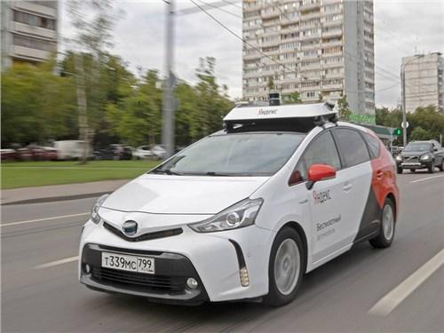 Беспилотные такси в Москве появятся в 2024 году