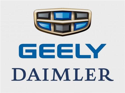 Geely разработает новый двигатель совместно с Daimler