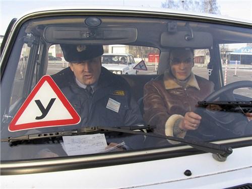 Водители смогут оспорить результаты экзамена