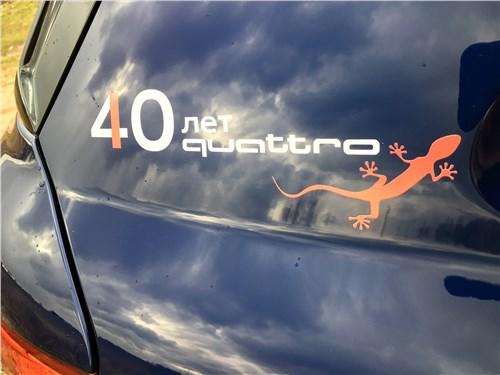 Audi Q7 (2020)