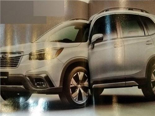 В сети рассекретили облик нового Subaru Forester