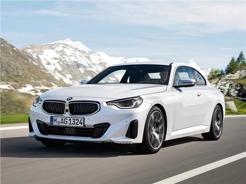 Дизайнер раскритиковал новую BMW 2 серии