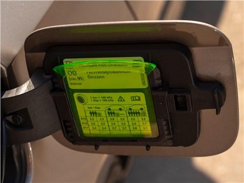 Skoda Rapid (2020) крышка люка бензобака