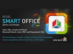 Smart привлекает клиентов с помощью мобильного приложения
