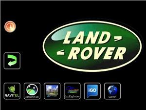 Новость про Land Rover - Российские владельцы Land Rover получат усовершенствованное программное обеспечение