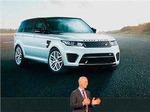 Land Rover представил на Московском автосалоне специальную версию Range Rover Sport SVR