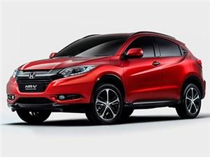 В Париже Honda представит возрожденный компактный кроссовер HR-V