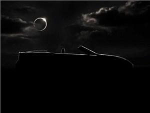Новость про Lexus - Lexus LF-C2 Concept 2014