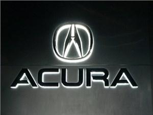 Российское подразделение Acura предлагает купить автомобили со скидкой