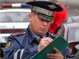 Скидки при оплате штрафа будут предоставляться уже с 1 января