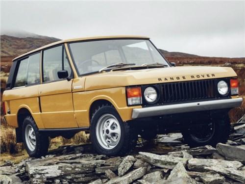 Land Rover воскресит классический Range Rover из 70-х