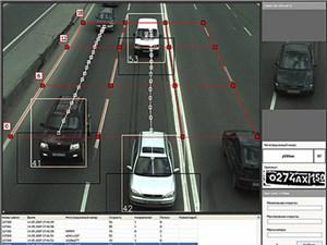 Российский автомобилист получил абсурдную квитанцию о штрафе за нарушение правил