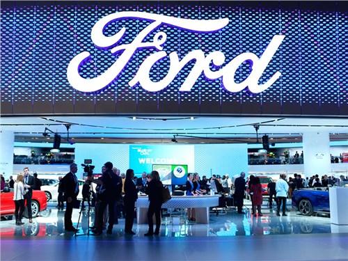 Новость про Ford - Ford не будет принимать участия в Международном автосалоне в Париже
