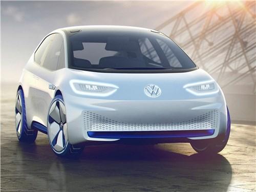 Предпросмотр volkswagen i.d. concept 2016 вид спереди