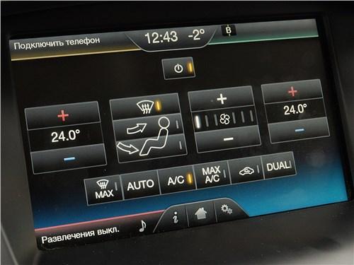Ford Focus четвертого поколения может оснащаться двухзонным климат-контролем