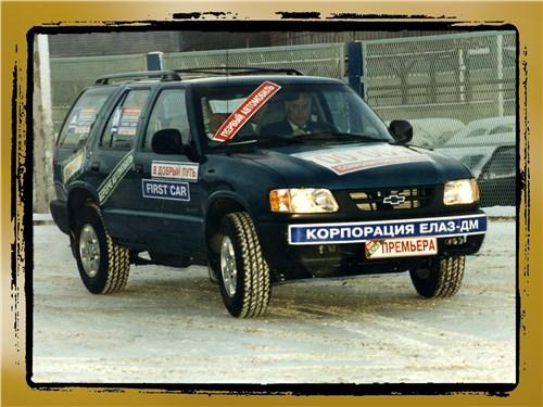 Премьер-министр Виктор Черномырдин прокатился возле автозавода в Елабуге на первом российском Chevrolet Blazer
