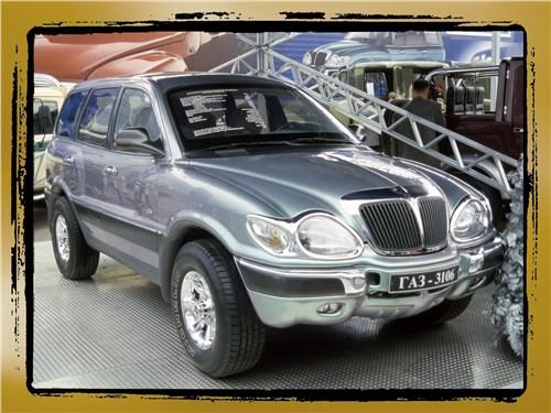 4. На Московском автосалоне представили большой полноприводный ГАЗ-3106