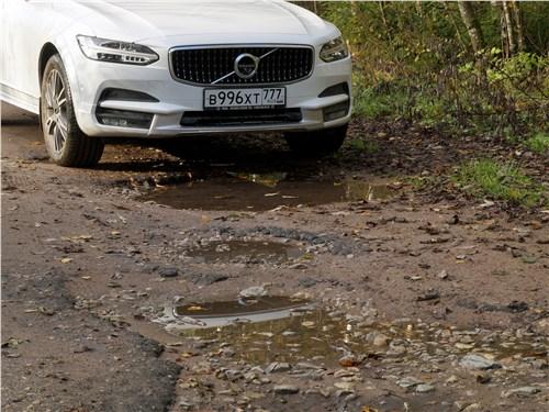 Volvo V90 Cross Country 2017 вид спереди